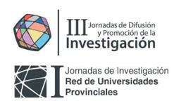 Ya está disponible la segunda circular de las 3º Jornadas de Difusión y Promoción de la Investigación