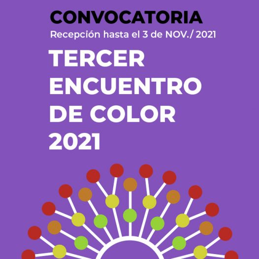Se abre la Convocatoria para presentarse en el Tercer Encuentro de Color